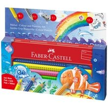 Faber Castell Jumbo Grip Tin Giftbox 8+1+1 Sharpener Fish
