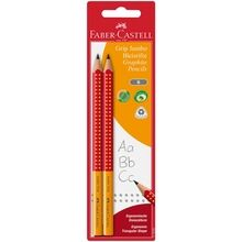Faber Castell Jumbo Grip Pencils 2x2 Tones Girl